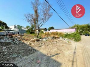 For SaleLandBang Sue, Wong Sawang : Land for sale, area 2 ngan 55.0 square wa, Khan Na Yao District, Bangkok.