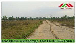 ขายที่ดินอยุธยา : ขายที่ดินเปล่า 199 ตรว. ม.อริศราเพลส2 ที่ดินถมแล้ว   ถ.เลียบคลองหลักชัย ลาดบัวหลวง เหมาะสร้างบ้านและทำสวนเกษตร ติดต่อ 084-5525455