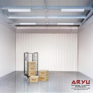 For RentWarehousePattaya, Bangsaen, Chonburi : ARYU Self Storage, storage space, size 18 - 95 square meters