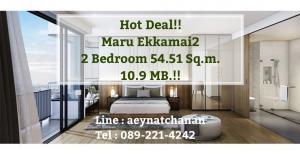 For SaleCondoSukhumvit, Asoke, Thonglor : Hot Deal !! 🔥Maru Ekkamai 2🔥 2 bedrooms, 54.51 sq.m. !! 🔥 Price 10.9 million baht, only 450 m. To BTS Ekkamai, the only animal raising project in Ekkamai area 💥💥 Contact: 089-221-4242 💥💥