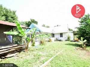 For SaleLandLop Buri : Land for sale with buildings, area 10 rai 2 ngan 2 square meters, Saraphan Chan village, Lopburi