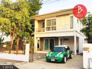 For SaleHouseRangsit, Thammasat, Patumtani : Urgent sale, single house, Inizio village 1 Rangsit-Khlong 3 (Inizio1 Rangsit-Klong3) Pathum Thani
