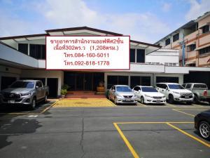 For SaleOfficeLadprao101, The Mall Bang Kapi : ขายอาคารสำนักงานออฟฟิศ2ชั้น พร้อมที่ดิน เนื้อที่ 302 ตารางวา ซอย ลาดพร้าว83 ห่างจากปากซอย400เมตร ทำเลดี