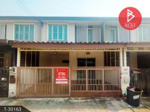 For SaleTownhouseNawamin, Ramindra : Townhouse for sale Pruksa Ville 55/2 Village Ring-Ramintra, Bang Chan, Bangkok
