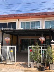 For SaleTownhouseNawamin, Ramindra : Rom Thip Park Hathairat 33 near the main road, wide house