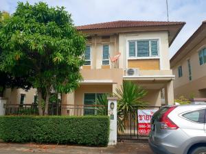 For SaleHousePattaya, Bangsaen, Chonburi : Urgent sale !! 2-storey house, 40 sq m., Thada Park Village, Eastern Seaboard, Bowin, Sriracha, only 2.59 million baht