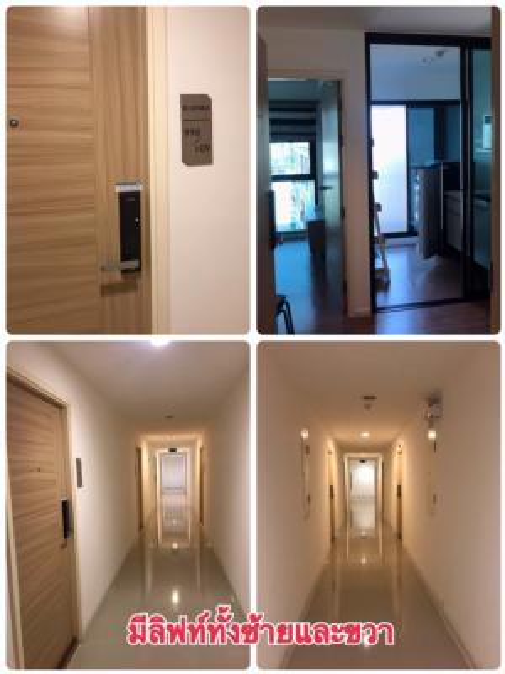 For SaleCondoOnnut, Udomsuk : Condo for sale or rent, B Republic Sukhumvit 101/1.