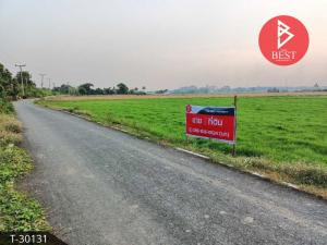 For SaleLandUthai Thani : Agricultural land for sale, area 17 rai 0 square meters, Sakae Krang, Uthai Thani city