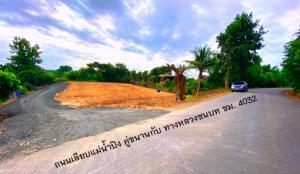 For SaleLandChiang Mai : ที่ดินเชียงใหม่ (สารภี) 80 ตรว.- (ห่างสนามบินเชียงใหม่ แค่ 21 กม. + ถมแล้ว ใกล้ไฟฟ้า มีประปา)