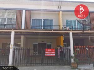 ขายทาวน์เฮ้าส์/ทาวน์โฮมพัทยา บางแสน ชลบุรี : ขายทาวน์เฮ้าส์ 2 ชั้น หมู่บ้านบ้านสวนพฤกษา ซอย 12 ชลบุรี