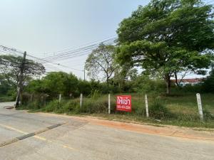 For RentLandKhon Kaen : K1063 Land for rent in triangular row. Close to Khon Kaen University Location Soi Sri Marat 26, corner plot, area 1 rai 90 square wa, very good location.