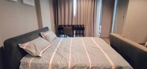 เช่าคอนโดราชเทวี พญาไท : ✅ให้เช่า 1ห้องนอน 1ห้องน้ำ  ขนาด 34 ตร.ม. ชั้น10 เฟอร์นิเจอร์ครบ พร้อมเข้าอยู่ ราคาเช่า 16,000 บาท/เดือน