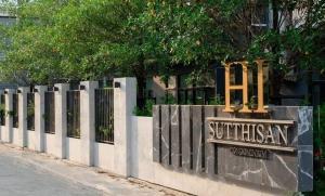 เช่าคอนโดรัชดา ห้วยขวาง : Hi Sutthisan condo for rentให้เช่าคอนโดไฮสุทธิสาร