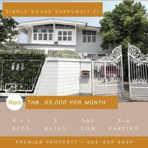 For RentHouseOnnut, Udomsuk : ็Single house rent Sukhumvit 71