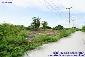 For SaleLandMahachai Samut Sakhon : Samut Sakhon Land, Muang District, Bang Pla Subdistrict, Soi Bang Pla 17, area 732 sq.wa.