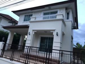 ขายบ้านบางใหญ่ บางบัวทอง ไทรน้อย : ขายตรง สนใจต่อรองติดต่อ 0859114422 The centro เดอะเซ็นโทร รัตนาธิเบศร์ บ้านสภาพดี ใครงการติดถนนบางกรวย-ไทรน้อย บางใหญ่ นนทบุรี