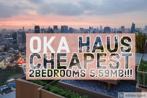 For SaleCondoSukhumvit, Asoke, Thonglor : 🔥ขายขาดทุนก่อนโอนด่วนที่สุด!! 🔥2 ห้องนอน Oka Haus 5.09MB!!! 📲Tel/Line: K.Bo 094-1624424
