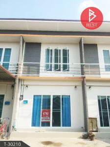 For SaleTownhouseKorat KhaoYai Pak Chong : 2 storey townhome for sale Meesuk Korat Village, Sung Noen District, Nakhon Ratchasima Province