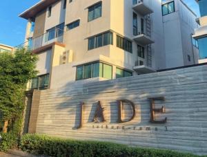 เช่าสำนักงานพระราม 3 สาธุประดิษฐ์ : ให้เช่าอาคารสำนักงาน Home Office 4 ชั้นพร้อมชั้นลอย โครงการหรู เจด ไพรซ์ Jade Praise Sathorn-Rama 3 ฝั่ง Private Zone แอร์ทั้งหลัง 10 เครื่อง