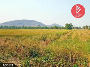 For SaleLandNakhon Sawan : Agricultural land for sale, area 5 rai, Phayuha Khiri, Nakhon Sawan.