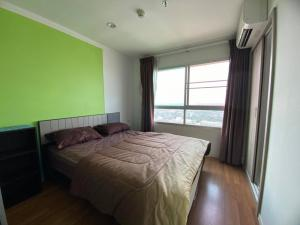 For RentCondoPinklao, Charansanitwong : Condo for rent Lumpini Place Borommaratchachonnani - Pinklao