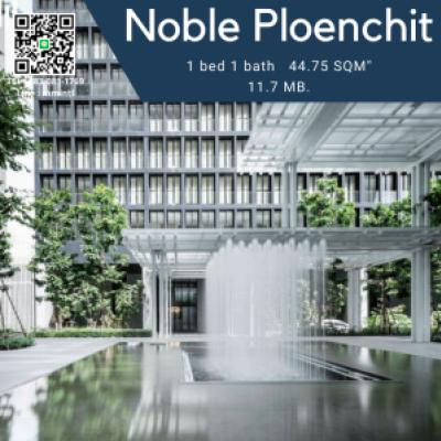 ขายคอนโดวิทยุ ชิดลม หลังสวน : Noble Ploenchit คอนโดหรูพร้อมอยู่ ติด bts เพลินจิต 1 ห้องนอน 1 ห้องน้ำ ติดต่อ 083-081-1769 Line:mmintl