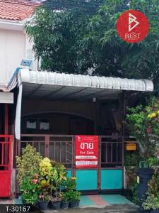 For SaleTownhouseSamrong, Samut Prakan : Urgent sale, Townhouse Pruksa 28/1 Bang Pu-Praksa Industrial Estate, Samut Prakan