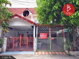 For SaleTownhouseRamkhamhaeng,Min Buri, Romklao : Townhouse for sale Moo Baan Narin Thong, Ramkhamhaeng 190, Min Buri, Bangkok