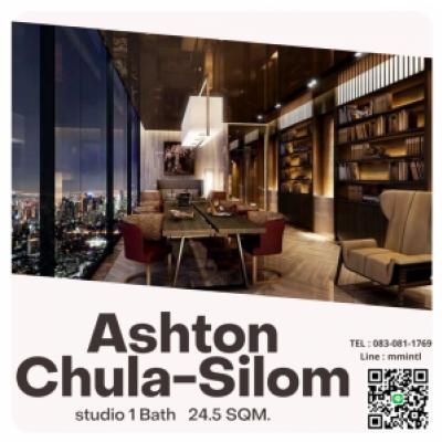 ขายคอนโดสยาม จุฬา สามย่าน : Ashton Chula – Silom คอนโดหรูใจกลางเมืองใกล้ MRT สามย่าน พร้อมด้วยส่วนกลางอลังการ สระว่ายน้ำ Olympic ที่ชั้น 49 รับวิวเมือง TEL: 083-081-1769 Line:mmintl