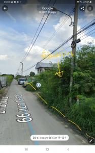 For SaleLandOnnut, Udomsuk : Land 757 square wa (1-3-57 square wa) next to On Nut 66 Road, Prawet Subdistrict, Sukhumvit 77 AN118