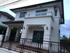 ขายบ้านบางใหญ่ บางบัวทอง ไทรน้อย : ขายด่วน❗️บ้านเดี่ยว ถูกสุดในโครงการ สภาพดีมาก เลี้ยงสัตว์ได้❗️โครงการเดอะเซ็นโทร รัตนาธิเบศร์ บางใหญ่ นนทบุรี❗️ใกล้ MRT แยกบางพลู❗️