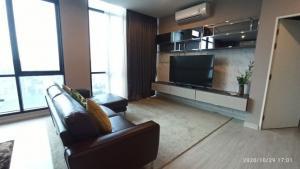 For RentCondoSukhumvit, Asoke, Thonglor : Rent Condo Movenpick Residences Ekkamai (3br 3br)