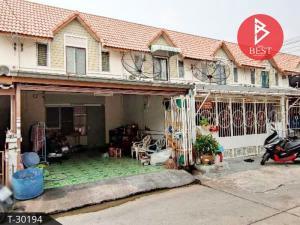 ขายทาวน์เฮ้าส์/ทาวน์โฮมพัทยา บางแสน ชลบุรี : ขายทาวน์เฮ้าส์ 2 ชั้น หมู่บ้านแฟมิลี่แลนด์ ชลบุรี (Family Land)