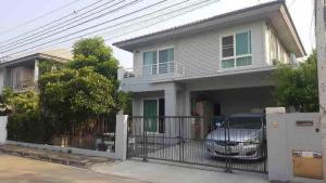 For RentHouseRattanathibet, Sanambinna : 🔥🔥 For rent a single house 🔥🔥🏡 Chaiyapruek Village Rattanathibet-Wongwaen 🏡