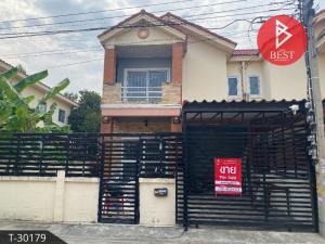 ขายบ้านบางซื่อ วงศ์สว่าง เตาปูน : ขายบ้านแฝด หมู่บ้านสิวารัตน์9 บางกรวย-ไทรน้อย นนทบุรี