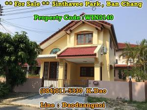 For SaleHouseRayong : Sinthavee Park by Eastern Star - For Sale - 3 Bedrooms 3 Bathrooms - Ban Chang