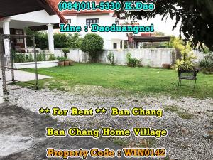 เช่าบ้านระยอง : Ban Chang Home Village - For Rent - Plenty of garden area 3 Bedrooms 3 Bathrooms