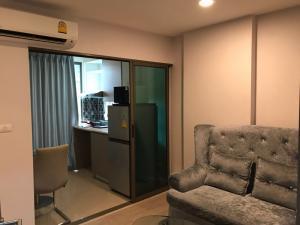 For RentCondoRatchadapisek, Huaikwang, Suttisan : FOR Rent Metro Luxe Ratchada Unit 455/84