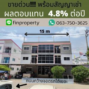 ขายตึกแถว อาคารพาณิชย์บางใหญ่ บางบัวทอง ไทรน้อย : ขายพร้อมผู้เช่าค่าเช่า 52000 สัญญาระยะยาว