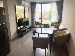 For RentCondoSukhumvit, Asoke, Thonglor : Condo for rent Ideo mobi Sukhumvit 40 🍁 size 52 sqm 2 bedrooms 2 bathrooms BTS Ekkamai