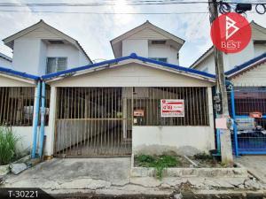 ขายทาวน์เฮ้าส์/ทาวน์โฮมพัทยา บางแสน ชลบุรี : ขายทาวน์เฮ้าส์ หมู่บ้านเอื้ออาทรบ้านเซิด พนัสนิคม ชลบุรี