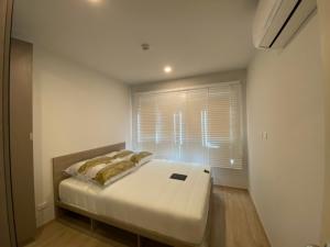 For SaleCondoKasetsart, Ratchayothin : [Sale with tenants] Elio Del Moss 1 Bedroom Plus + Pool Access near BTS Senanikom