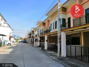 ขายทาวน์เฮ้าส์/ทาวน์โฮมพัทยา บางแสน ชลบุรี : ขายทาวน์เฮ้าส์ 2 ชั้น เหมือง ชลบุรี พร้อมอยู่ ใกล้บางแสน