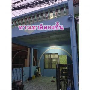 For RentTownhouseKasetsart, Ratchayothin : 🌺 Blue townhouse for rent @ Phaholyothin 46 intersection 4 only 8,000 / month