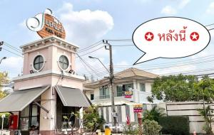 For SaleHouseKasetsart, Ratchayothin : Cheap sale! Single House Supalai Park Ville Soi Phaholyothin 48, 2-storey house, 3 bedrooms, 2 bathrooms (the owner sells by himself)