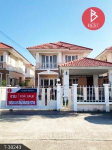 For SaleHouseMahachai Samut Sakhon : House for sale Narawan Village, Bang Nam Chuet, Samut Sakhon