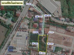 For SaleLandLadkrabang, Suwannaphum Airport : Land for sale is 752 square meters, Soi Chalerm Prakiat 40, the price is lower than the market.