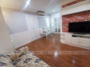 For RentCondoRama9, RCA, Petchaburi : RENT !! Condo Lumpini Place, MRT Rama 9, 1 Bed, Tower D, Floor 9, 34 sq.m., 10,000 Baht