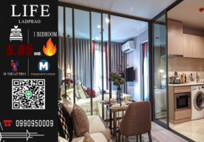 ขายคอนโดลาดพร้าว เซ็นทรัลลาดพร้าว : 🔥ขายขาดทุน Life Ladprao 1 Bed 5,050,000 MB.🔥