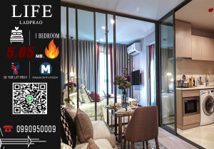 For SaleCondoLadprao, Central Ladprao : 🔥 Sale at loss Life Ladprao 1 Bed 5,050,000 MB.🔥
